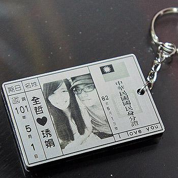 身分証鑰匙圈-膠板